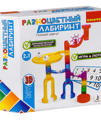 Динамический конструктор Разноцветный лабиринт