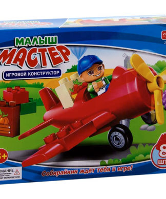Игровой конструктор Малыш Мастер - Самолет