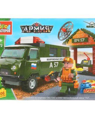 Конструктор Армия: Военная база с Уазом
