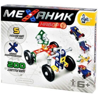 Металлический конструктор Механик 1