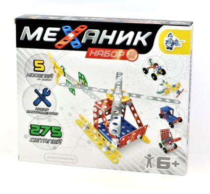 Металлический конструктор «Механик 2»