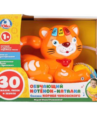 Обучающая игрушка Котенок-каталка (свет